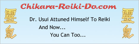 Chikara-Reiki-Do.com - Dr. Usui Attuned Himself To Reiki And Now... You Can Too...