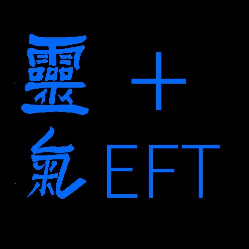 Reiki & EFT - Unlimited Self Confidence Package